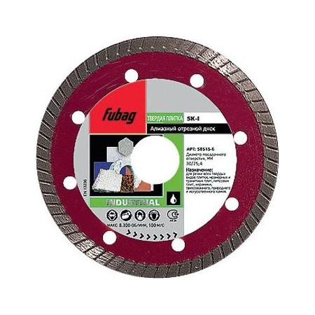 FUBAG Алмазный диск SAT диаметр 125мм, шт