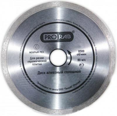 цена на PRORAB CC101-230T Алмазные отрезные круги, шт