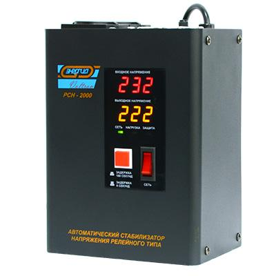 Стабилизатор напряжения Энергия РСН- 2000 2 розетки Е0101-0054