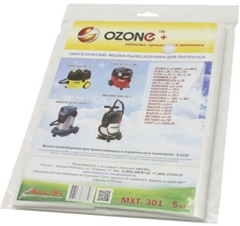 OZONE turbo MXT-301/5 синтетический мешок-пылесборник 5 шт. для профессионального пылесоса ( KARCHER, шт