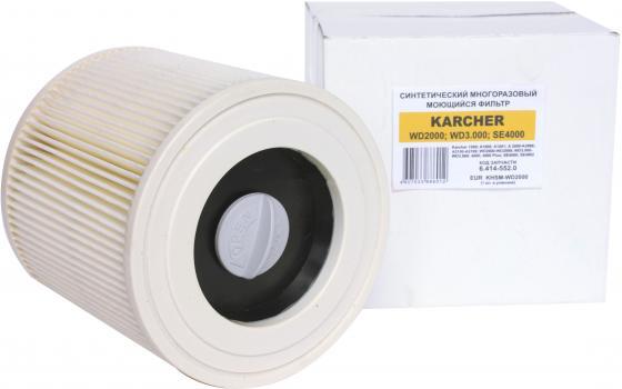 Фильтр складчатый для пылесоса KARCHER, 1 шт., многоразовый моющийся/полиэстер, бренд: EUROCLEAN, ар, шт