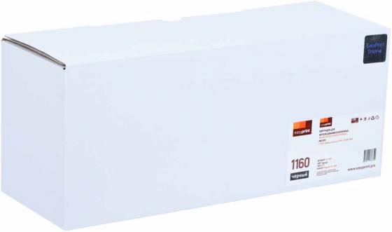 Фото - Тонер-картридж EasyPrint LK-1160 для Kyocera P2040dn/P2040dw (7200 стр.). Чёрный. с чипом t2 tk 1160 тонер картридж tc k1160 для kyocera p2040dn p2040dw 7200 стр с чипом