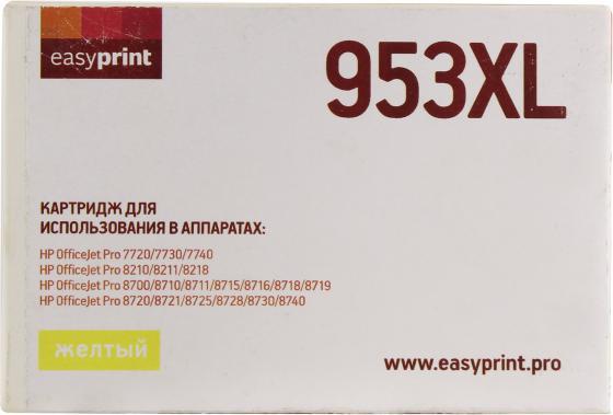 Картридж EasyPrint IH-F6U18A жёлтый (yellow) для HP OfficeJet Pro 7720/7730/7740/8210/8710/8720/8730/8740 цена