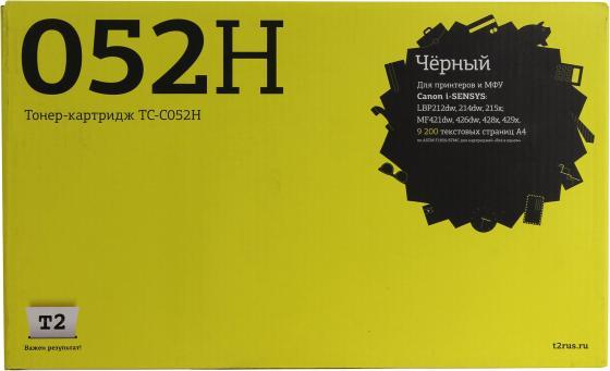 Картридж T2 TC-C052H черный (black) 9200 стр. для Canon i-Sensys LBP212dw/214dw/215x / MF421dw/426dw/428x/429x