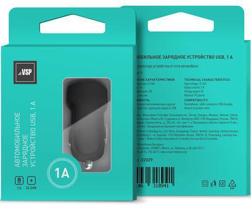 Фото - Автомобильное зарядное устройство BoraSCO 1 USB, 1A черное автомобильное зарядное устройство borasco 2 usb 2 1a белое