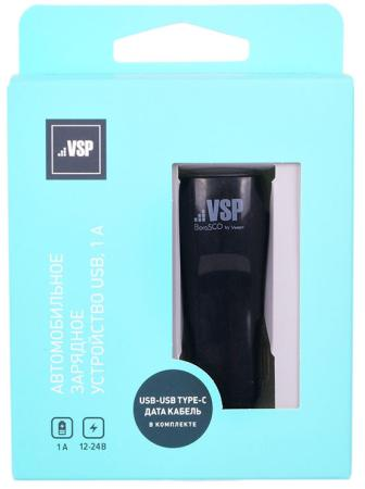 Фото - Автомобильное зарядное устройство BoraSCO 22033 1A USB USB-C черный автомобильное зарядное устройство borasco 2 usb 2 1a белое