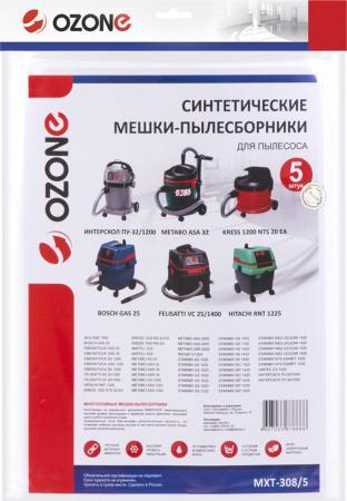 все цены на Пылесборник OZONE MXT-308/5 turbo ориг.синт. мешок д/проф.пылесосов 5 шт 36л. онлайн
