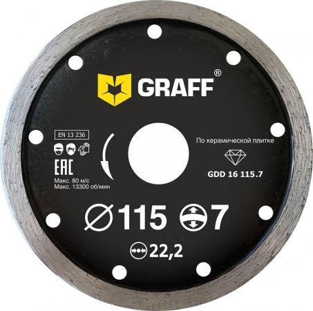 Круг алмазный GRAFF GDD 16 115.7 сплошной по керамической плитке 115х7х2.0х22.23мм цены онлайн