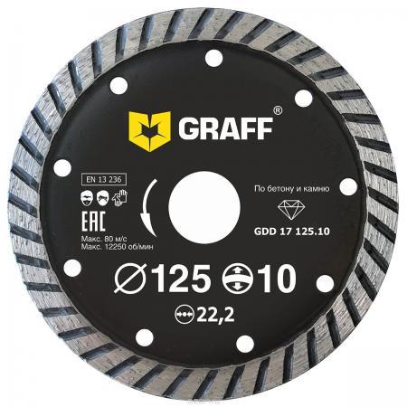 Круг алмазный GRAFF GDD 17 125.10 турбо по бетону и камню 125х10х2.5х22.23мм цена и фото