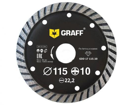 Круг алмазный GRAFF GDD 17 115.10 турбо по бетону и камню 115х10х2.5х22.23мм цена и фото