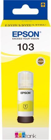 Фото - Картридж струйный Epson 103Y C13T00S44A желтый (65мл) для Epson L3100/3110/3150 картридж струйный epson t804400 c13t804400 yellow