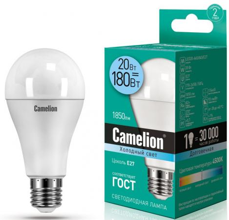 Лампа светодиодная груша Camelion LED20-A65/845/E27 E27 20W 4500K 13165 стоимость