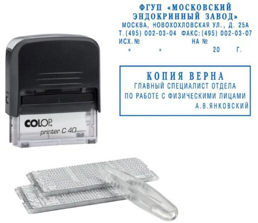 Самонаборный штамп Colop Printer C40 Set-F пластик черный
