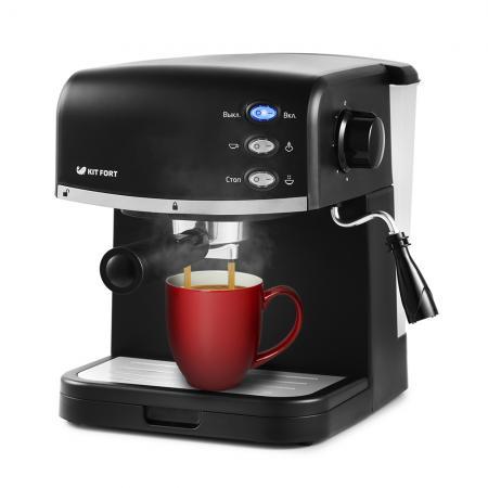 Кофеварка KITFORT КТ-718 850 Вт черный цена и фото