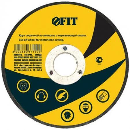 Круг отрезной FIT 37151стали у 125*1.2*22.2мм по металлу и нержавеющей стали круг отрезной hammerflex 232 014 по металлу и нержавеющей стали a 54 s bf 125 x 1 2 x 22 23