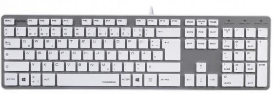 Клавиатура проводная HAMA Rossano USB белый серебристый R1050453