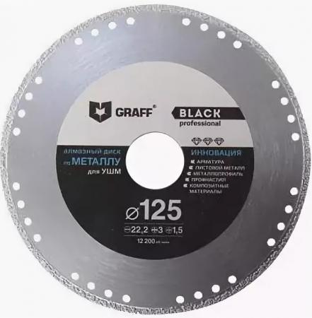 Отрезной алмазный диск по металлу GRAFF Black GDDM125B 125 мм для УШМ (болгарки) отрезной диск для ушм 115 мм bosch 2608623012