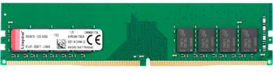 Купить Оперативная память 8Gb (1x8Gb) PC4-19200 2400MHz DDR4 DIMM CL17 Kingston KVR24N17S8L/8