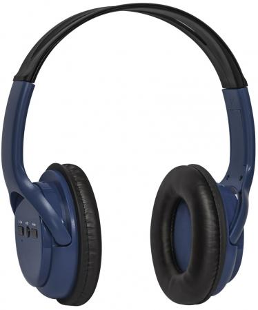 Гарнитура Defender FreeMotion B520 синий 63522 гарнитура