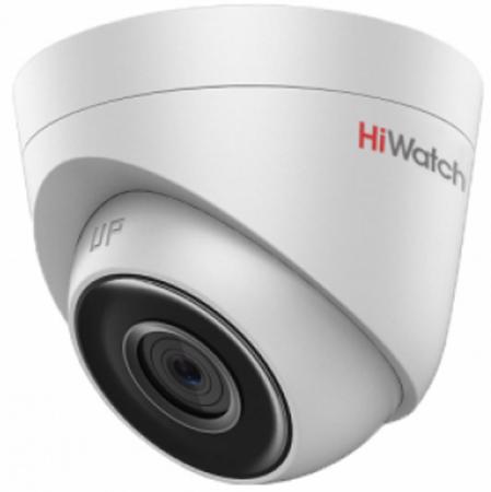 Фото - Видеокамера IP Hikvision HiWatch DS-I253 2.8-2.8мм цветная видеокамера