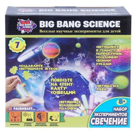 Научно-познавательный набор BIG BANG SCIENCE Свечение цены онлайн