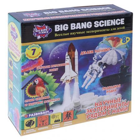 Набор для исследований BIG BANG SCIENCE Научные эксперименты рядом с нами цены онлайн