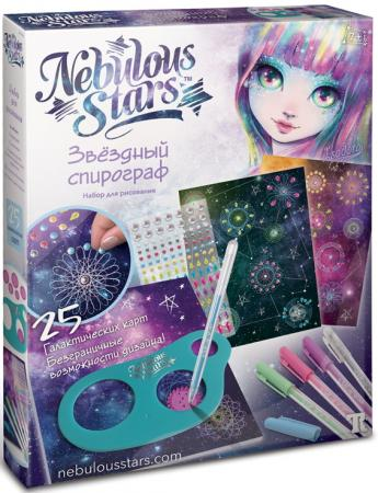 Набор NEBULOUS STARS 11106 Звездный спирограф цены онлайн