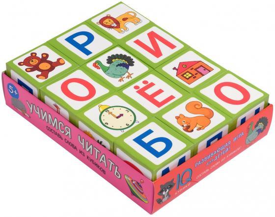 Кубики АЙРИС-ПРЕСС 26871 Умные кубики в поддончике. 12 штук. Учимся читать айрис пресс комплект по математике на поддончике зеленый куликова е н русаков а а