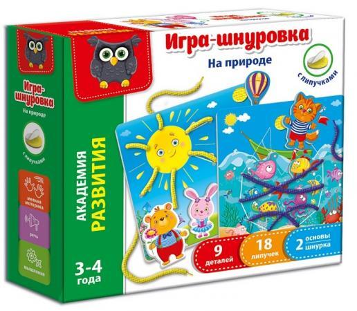 Настольная игра развивающая Vladi toys На природе с липучками настольная игра vladi toys развивающая веселый фермер с липучками