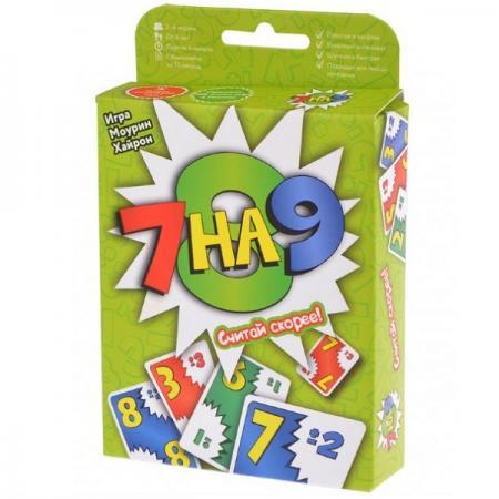 Настольная игра карточная Magellan 7 на 9. 2-е издание игра карточная magellan 33 приключения папа и сын