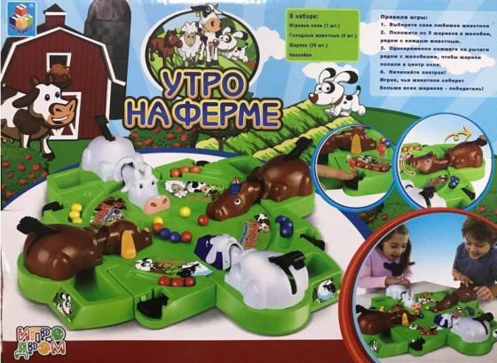 """Настольная игра логическая 1toy """"Утро на ферме"""" стоимость"""