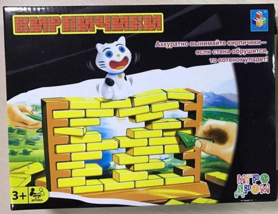 """Настольная игра логическая 1toy """"Кирпичики"""" стоимость"""