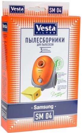 Комплект пылесборников Vesta filter SM 04
