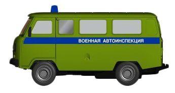 Автоинспекция Play Smart Р41135 зеленый play smart href