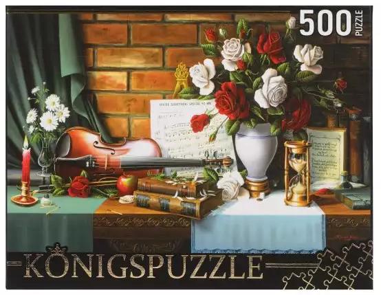 Фото - Пазл 500 элементов Konigspuzzle Цветочный натюрморт со скрипкой konigspuzzle пазл masterpuzzle осенний нью йорк 500 элементов