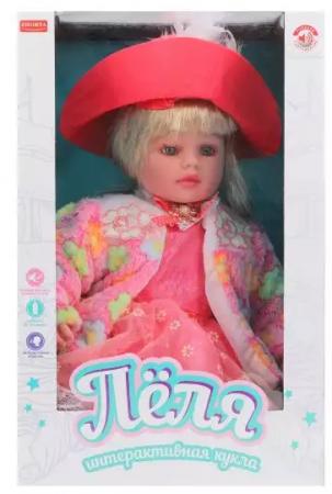 Кукла Наша Игрушка Леля 46 см говорящая поющая кукла best toys лёля говорящая поющая