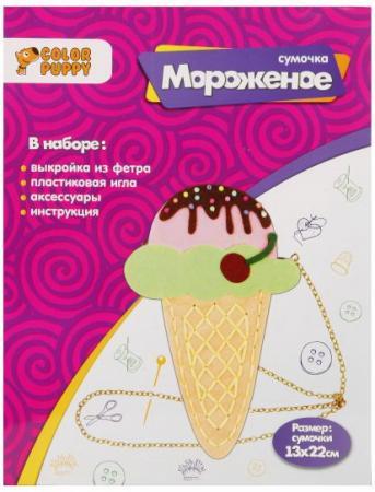Набор д/творч. Сумочка своими руками из фетра Мороженое пиндер п гринвуд д крейн д открытки своими руками