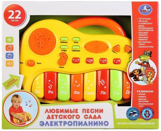Электропианино.22 любимые песни детского сада,звуки муз.инструментов.ТМУМКА в кор. в кор.2*24шт