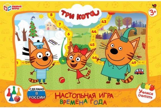Купить Настольная игра развивающая УМКА Времена года. Три кота , Настольные игры для детей