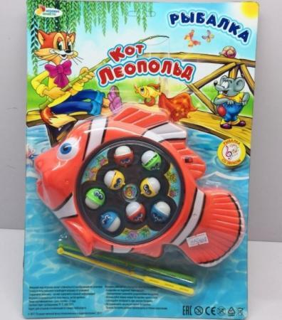 Купить Интерактивная игрушка ИГРАЕМ ВМЕСТЕ «Рыбалка. Кот Леопольд» от 3 лет, Интерактивные игры и игрушки