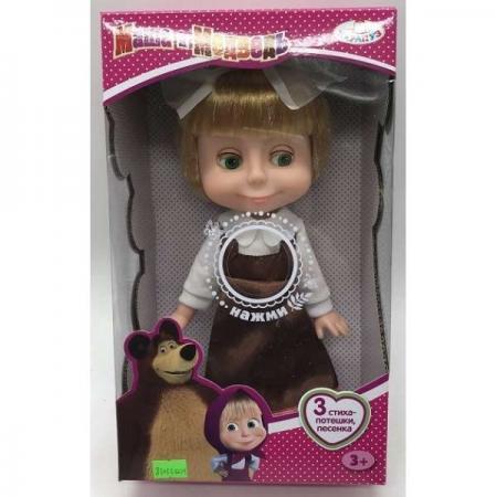 Кукла Карапуз Маша-школьница 25 см поющая говорящая кукла best toys лёля говорящая поющая