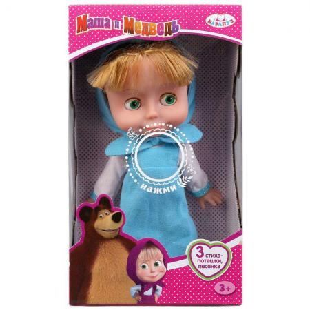 Кукла Карапуз Маша 25 см поющая говорящая кукла best toys лёля говорящая поющая