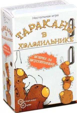 Настольная игра карточная Нескучные игры Тараканы в холодильнике цена и фото