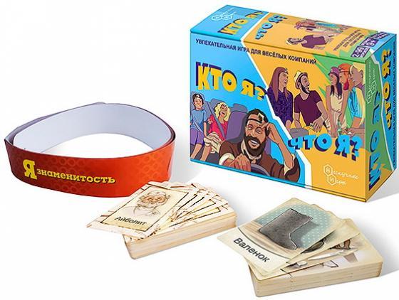 Настольная игра семейная Нескучные игры Кто я, что я? настольная игра нескучные игры затерянные города 8697 10