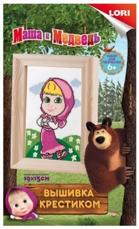 Набор для вышивания Lori Маша и Медведь. Маша набор кистей маша и медведь