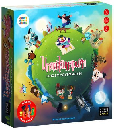 Настольная игра логическая Cosmodrome games Имаджинариум. Союзмультфильм 52061 настольная игра семейная cosmodrome games ресторация монстров 52018