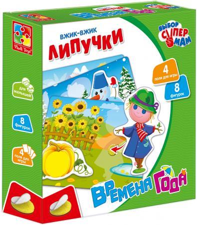 Настольная игра развивающая Vladi toys Вжик-вжик Липучки Времена года VT1302-19 цена 2017