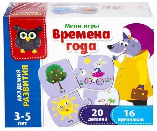 Настольная игра развивающая Vladi toys Времена года VT5111-01 vladi toys набор с мягкими наклейками vladi toys времена года