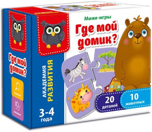 Настольная игра развивающая Vladi toys Где мой домик VT5111-03 обучающая игра vladi toys мой маленький мир зоопарк
