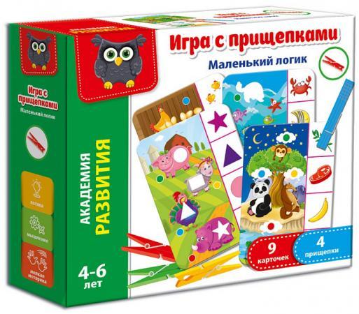 Настольная игра развивающая Vladi toys Маленький логик (с прищепками) VT5303-03 цена 2017